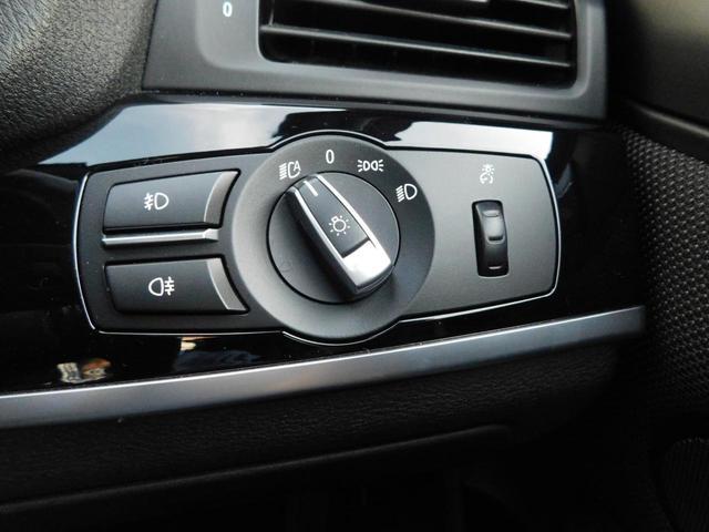 xDrive 28i Mスポーツ 衝突軽減ブレーキ 歩行者警告 車線逸脱 HDDナビ フルセグTV 全方位カメラ ETC クルコン LEDオートライト 前後ソナー ハーフレザーシート DVD BTオーディオ USB AUX(32枚目)