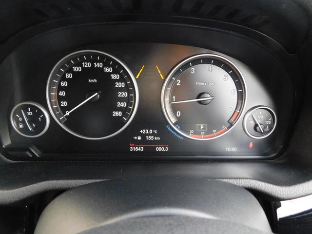 xDrive 28i Mスポーツ 衝突軽減ブレーキ 歩行者警告 車線逸脱 HDDナビ フルセグTV 全方位カメラ ETC クルコン LEDオートライト 前後ソナー ハーフレザーシート DVD BTオーディオ USB AUX(33枚目)