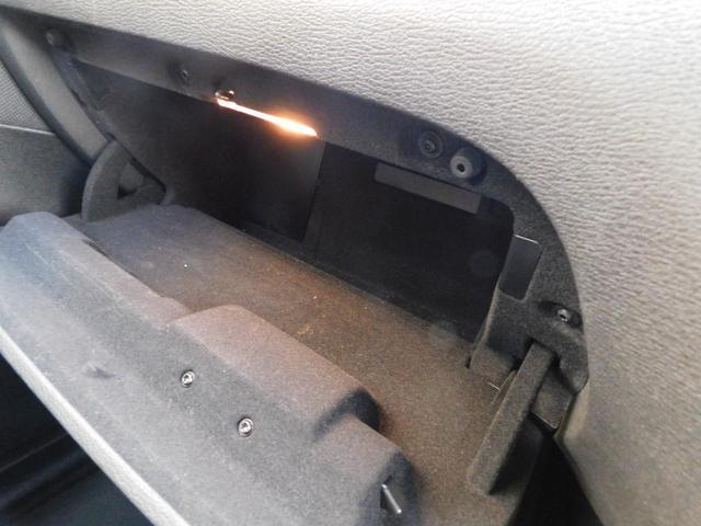 xDrive 28i Mスポーツ 衝突軽減ブレーキ 歩行者警告 車線逸脱 HDDナビ フルセグTV 全方位カメラ ETC クルコン LEDオートライト 前後ソナー ハーフレザーシート DVD BTオーディオ USB AUX(37枚目)