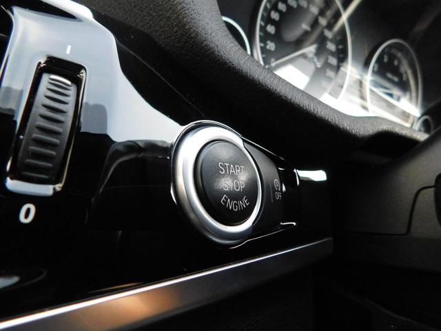 xDrive 28i Mスポーツ 衝突軽減ブレーキ 歩行者警告 車線逸脱 HDDナビ フルセグTV 全方位カメラ ETC クルコン LEDオートライト 前後ソナー ハーフレザーシート DVD BTオーディオ USB AUX(38枚目)