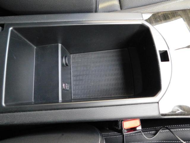 xDrive 28i Mスポーツ 衝突軽減ブレーキ 歩行者警告 車線逸脱 HDDナビ フルセグTV 全方位カメラ ETC クルコン LEDオートライト 前後ソナー ハーフレザーシート DVD BTオーディオ USB AUX(42枚目)