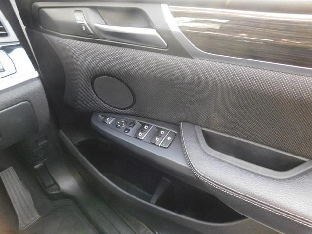 xDrive 28i Mスポーツ 衝突軽減ブレーキ 歩行者警告 車線逸脱 HDDナビ フルセグTV 全方位カメラ ETC クルコン LEDオートライト 前後ソナー ハーフレザーシート DVD BTオーディオ USB AUX(44枚目)