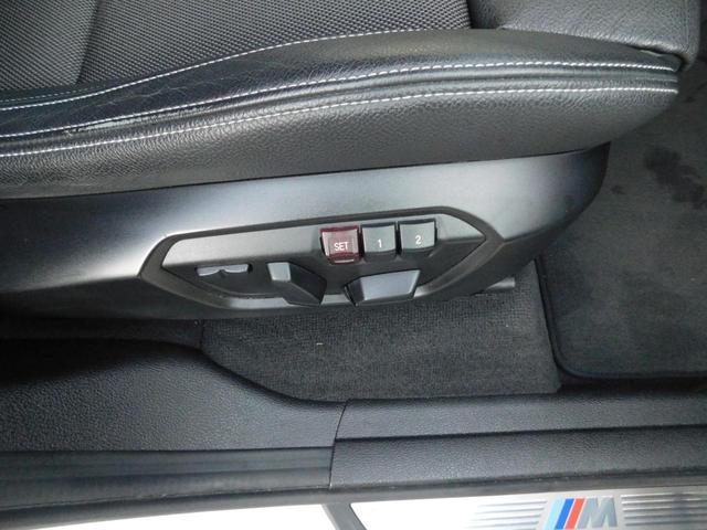 xDrive 28i Mスポーツ 衝突軽減ブレーキ 歩行者警告 車線逸脱 HDDナビ フルセグTV 全方位カメラ ETC クルコン LEDオートライト 前後ソナー ハーフレザーシート DVD BTオーディオ USB AUX(49枚目)