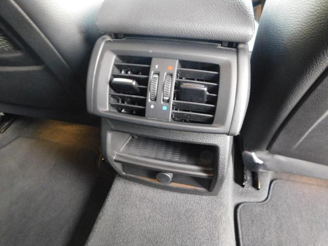 xDrive 28i Mスポーツ 衝突軽減ブレーキ 歩行者警告 車線逸脱 HDDナビ フルセグTV 全方位カメラ ETC クルコン LEDオートライト 前後ソナー ハーフレザーシート DVD BTオーディオ USB AUX(52枚目)
