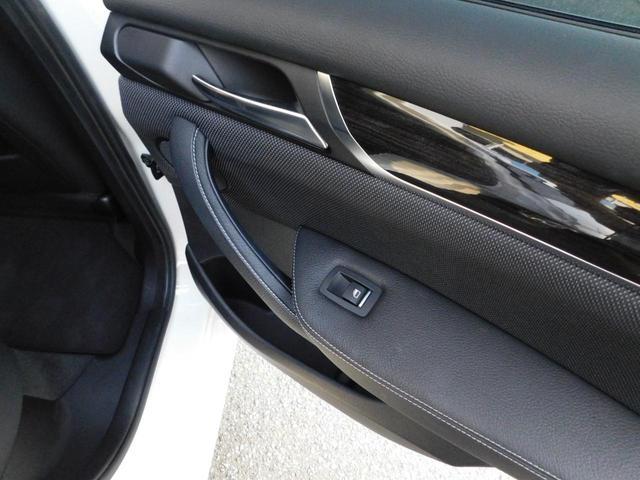 xDrive 28i Mスポーツ 衝突軽減ブレーキ 歩行者警告 車線逸脱 HDDナビ フルセグTV 全方位カメラ ETC クルコン LEDオートライト 前後ソナー ハーフレザーシート DVD BTオーディオ USB AUX(53枚目)