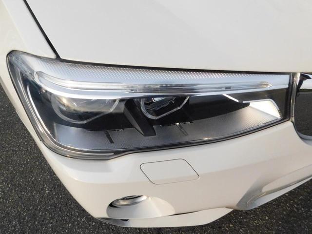 xDrive 28i Mスポーツ 衝突軽減ブレーキ 歩行者警告 車線逸脱 HDDナビ フルセグTV 全方位カメラ ETC クルコン LEDオートライト 前後ソナー ハーフレザーシート DVD BTオーディオ USB AUX(54枚目)