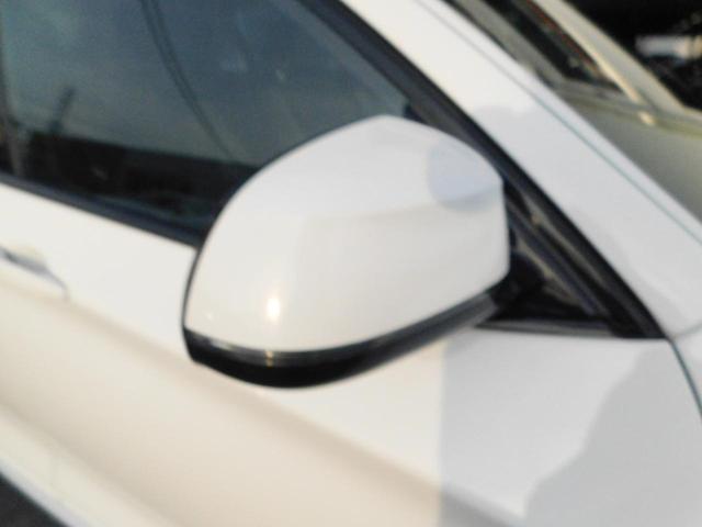 xDrive 28i Mスポーツ 衝突軽減ブレーキ 歩行者警告 車線逸脱 HDDナビ フルセグTV 全方位カメラ ETC クルコン LEDオートライト 前後ソナー ハーフレザーシート DVD BTオーディオ USB AUX(60枚目)