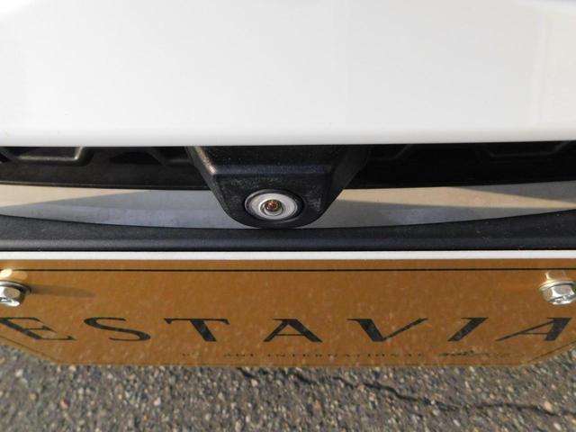 xDrive 28i Mスポーツ 衝突軽減ブレーキ 歩行者警告 車線逸脱 HDDナビ フルセグTV 全方位カメラ ETC クルコン LEDオートライト 前後ソナー ハーフレザーシート DVD BTオーディオ USB AUX(65枚目)