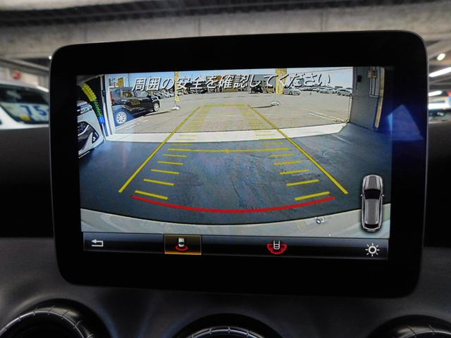 CLA180 シューティングブレーク スポーツ ナビTV AMGスタイリングPKG オートLEDライト バックカメラ ハーフレザー Pシート シートヒーター 衝突軽減ブレーキ レーンキープ 追従クルコン パワーバックドア 前後ソナー 18AW(11枚目)