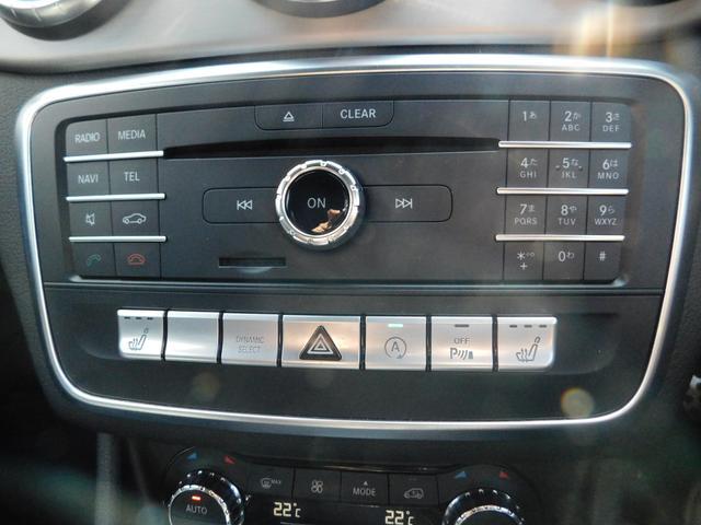 CLA180 シューティングブレーク スポーツ ナビTV AMGスタイリングPKG オートLEDライト バックカメラ ハーフレザー Pシート シートヒーター 衝突軽減ブレーキ レーンキープ 追従クルコン パワーバックドア 前後ソナー 18AW(12枚目)
