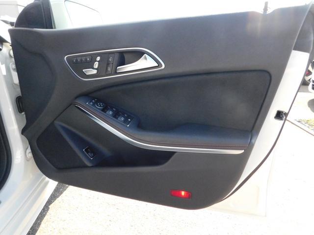CLA180 シューティングブレーク スポーツ ナビTV AMGスタイリングPKG オートLEDライト バックカメラ ハーフレザー Pシート シートヒーター 衝突軽減ブレーキ レーンキープ 追従クルコン パワーバックドア 前後ソナー 18AW(52枚目)