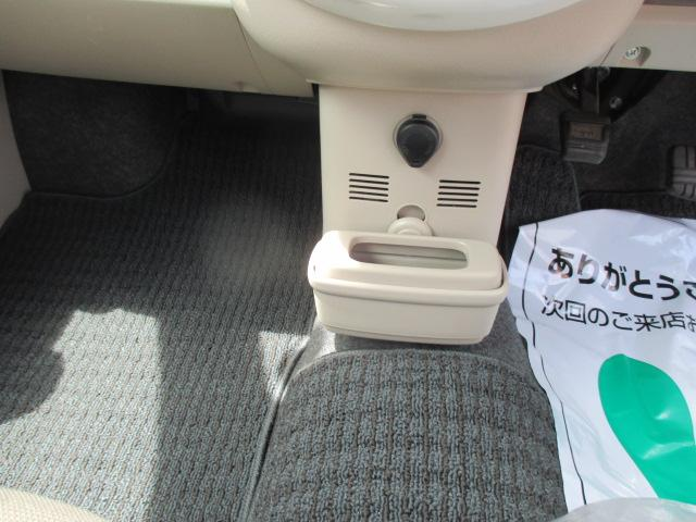 三菱 eKワゴン MX 1年間走行距離無制限保証付