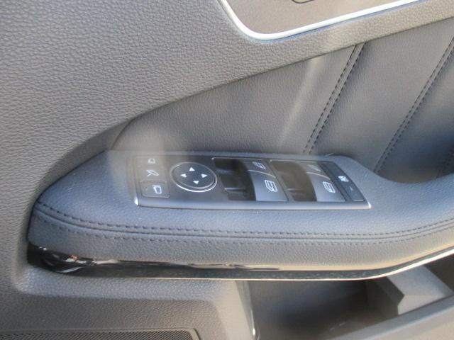 E350ブルテックステーションワゴンアバンG(18枚目)