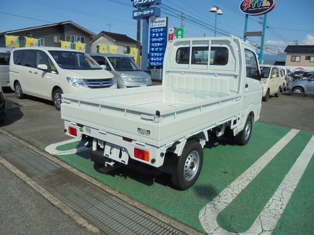 「スズキ」「キャリイトラック」「トラック」「富山県」の中古車8