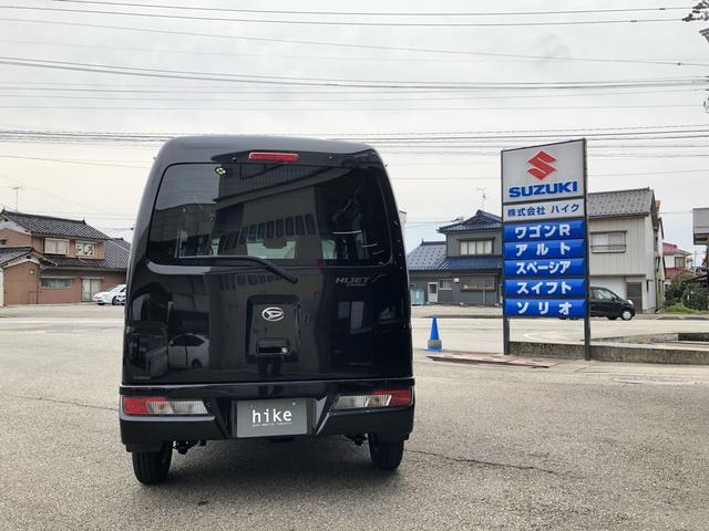 「ダイハツ」「ハイゼットカーゴ」「軽自動車」「富山県」の中古車11