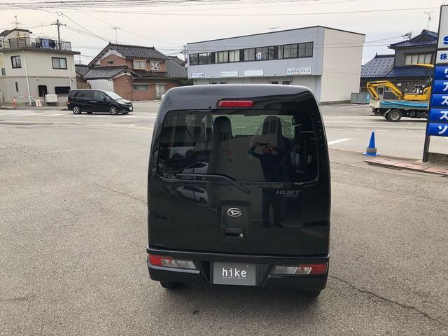 「ダイハツ」「ハイゼットカーゴ」「軽自動車」「富山県」の中古車19