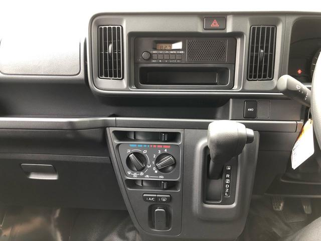 「ダイハツ」「ハイゼットカーゴ」「軽自動車」「富山県」の中古車43