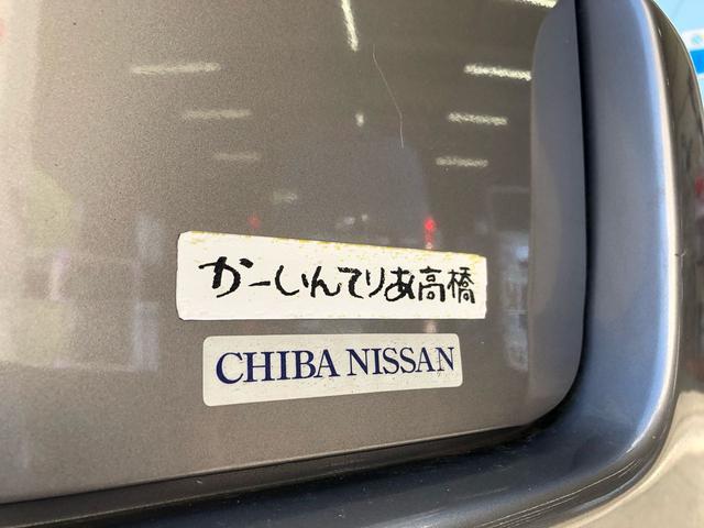 「日産」「キャラバン」「その他」「富山県」の中古車3
