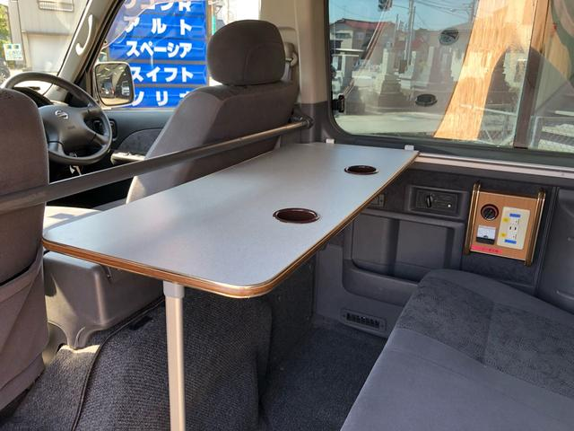 「日産」「キャラバン」「その他」「富山県」の中古車12