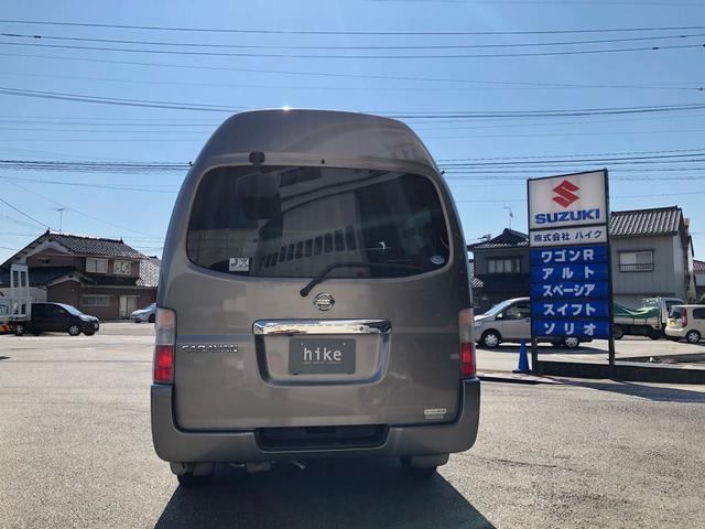 「日産」「キャラバン」「その他」「富山県」の中古車32