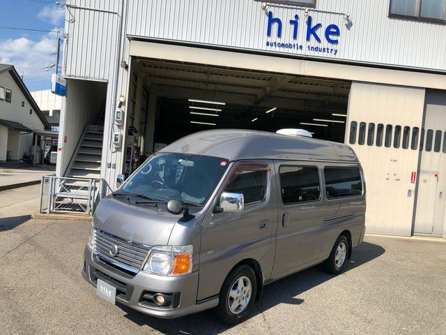 「日産」「キャラバン」「その他」「富山県」の中古車35