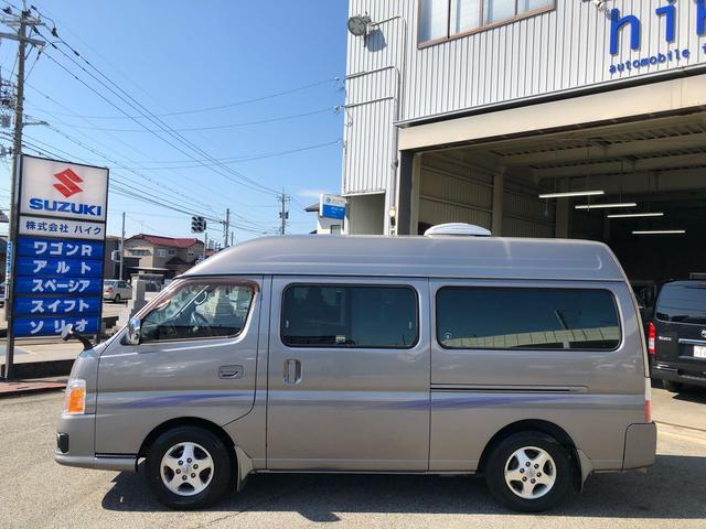 「日産」「キャラバン」「その他」「富山県」の中古車41