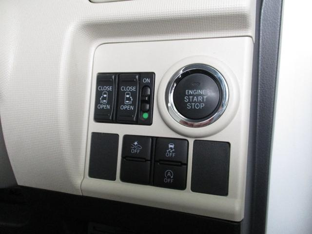 Gメイクアップ SAII 社外ナビ ワンセグTV 両側パワースライドドア パノラマモニター ETC(8枚目)