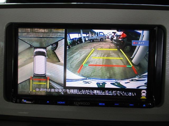 Gメイクアップ SAII 社外ナビ ワンセグTV 両側パワースライドドア パノラマモニター ETC(20枚目)