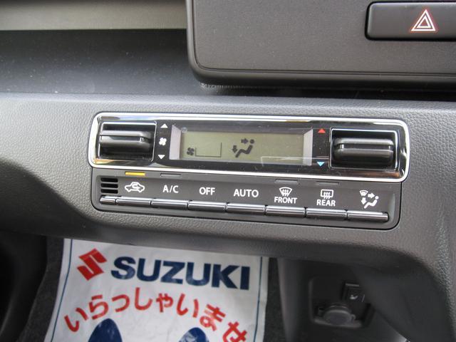 「スズキ」「ワゴンR」「コンパクトカー」「福井県」の中古車14