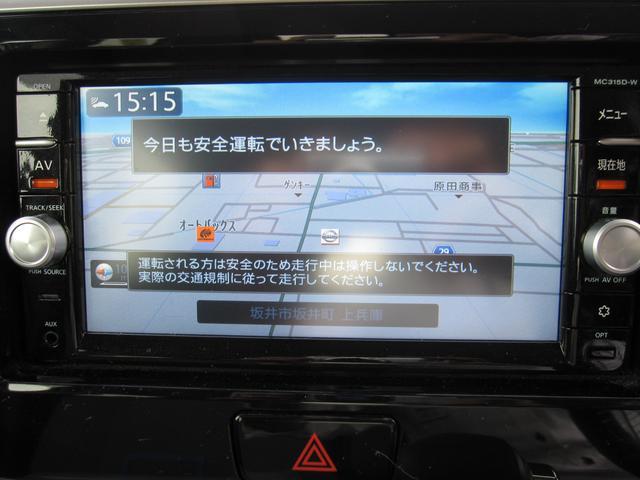 「日産」「デイズルークス」「コンパクトカー」「福井県」の中古車12