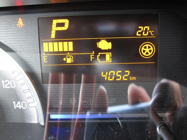 25周年記念車 HYBRID FXリミテッド 全方位カメラ付(3枚目)