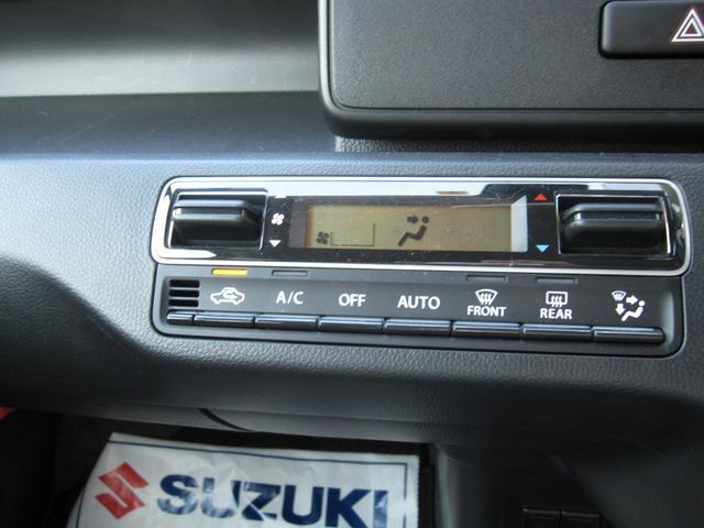 25周年記念車 HYBRID FXリミテッド 全方位カメラ付(12枚目)