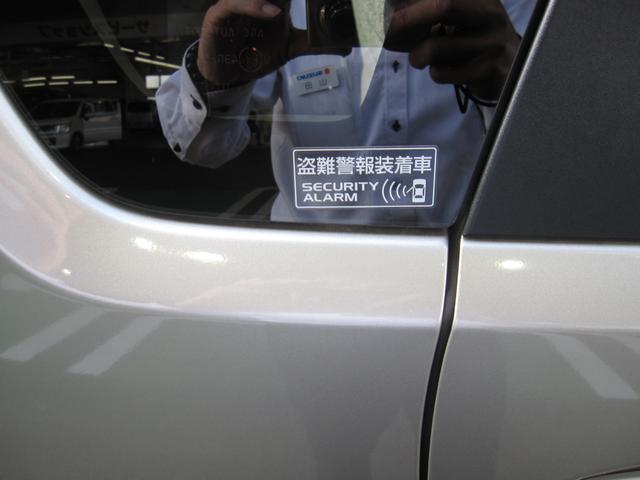 25周年記念車 HYBRID FXリミテッド 全方位カメラ付(20枚目)