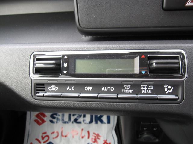 「スズキ」「ワゴンR」「コンパクトカー」「福井県」の中古車13