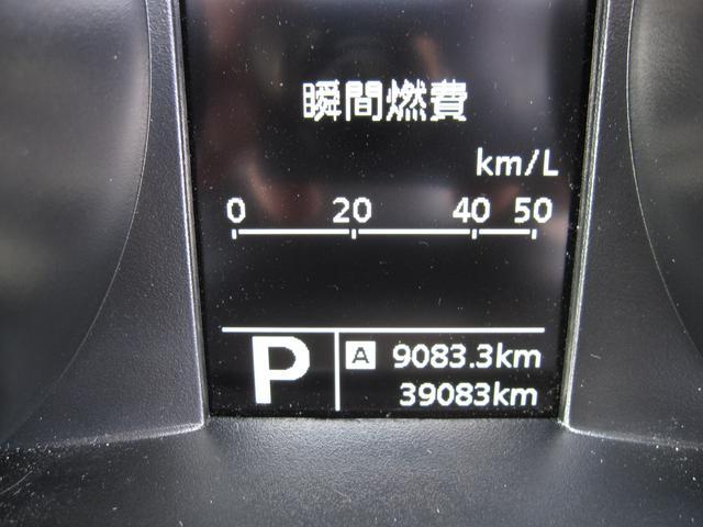 XGリミテッド スマートキー 盗難防止システム 横滑り防止装置 衝突安全ボディ シートヒーター アダプティブクルーズコントロール ABS エアバッグ エアコン パワーステアリング パワーウィンドウ(3枚目)