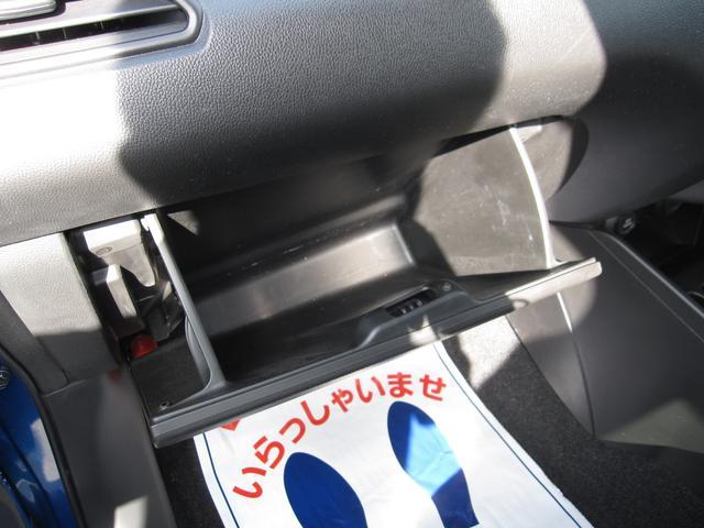 XGリミテッド スマートキー 盗難防止システム 横滑り防止装置 衝突安全ボディ シートヒーター アダプティブクルーズコントロール ABS エアバッグ エアコン パワーステアリング パワーウィンドウ(6枚目)