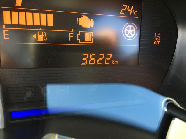 25周年記念車HYBRIDFX リミテッド WFXB-LMJ キーレスエントリー アルミホイール 全周囲カメラ 衝突安全ボディ 衝突防止システム シートヒーター アイドリングストップ ABS エアバッグ エアコン パワーステアリング パワーウィンドウ(14枚目)