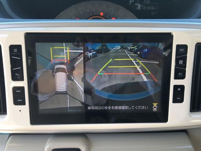 Xリミテッドメイクアップ SAII Xリミテッドメイクアップ SA2 スマートキー 横滑り防止装置 全周囲カメラ 衝突安全ボディ ABS エアバッグ エアコン パワーステアリング パワーウィンドウ(16枚目)