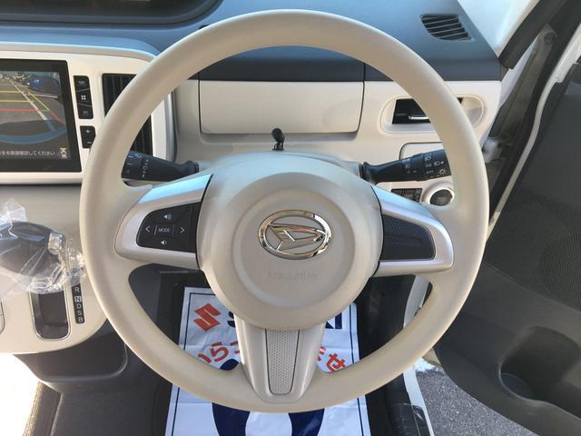 Xリミテッドメイクアップ SAII Xリミテッドメイクアップ SA2 スマートキー 横滑り防止装置 全周囲カメラ 衝突安全ボディ ABS エアバッグ エアコン パワーステアリング パワーウィンドウ(17枚目)