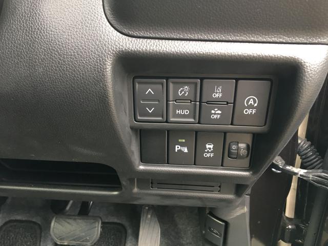ハイブリッドFX HYBRID FX 2型 4WD キーレスエントリー 全周囲カメラ 衝突安全ボディ 衝突防止システム シートヒーター アイドリングストップ オートライト ABS エアバッグ エアコン(17枚目)