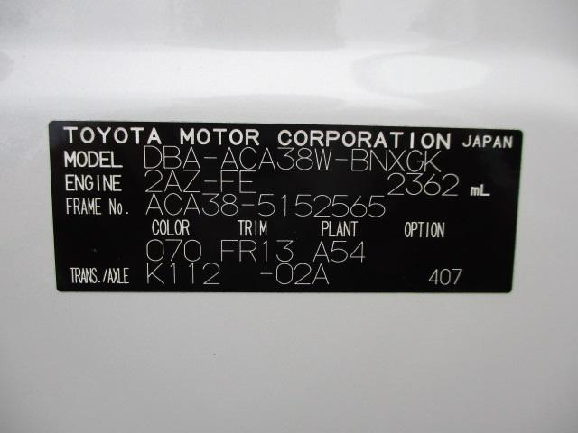 トヨタ ヴァンガード 240S
