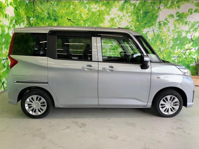 L スマートアシスト 4WD オーディオスマートアシスト(2枚目)