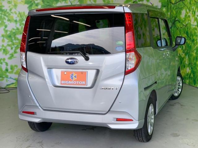 L スマートアシスト 4WD オーディオスマートアシスト(3枚目)