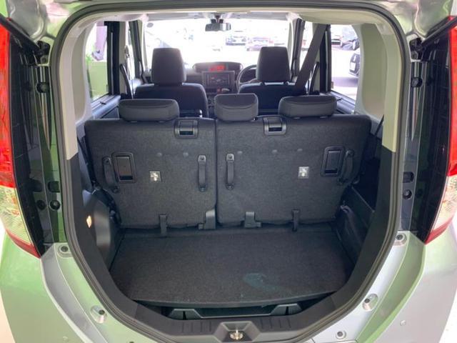 L スマートアシスト 4WD オーディオスマートアシスト(7枚目)