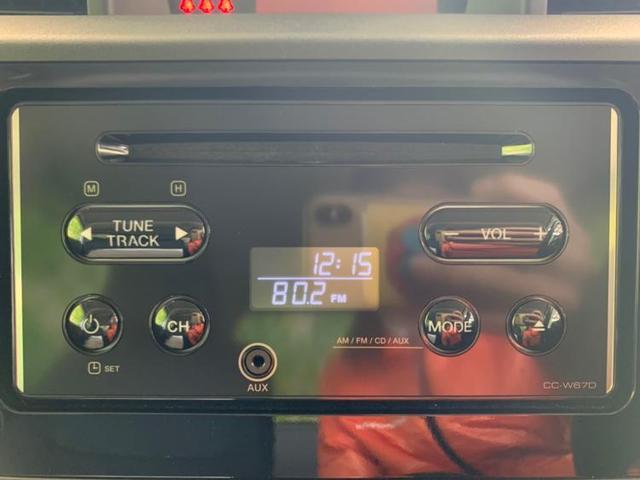 L スマートアシスト 4WD オーディオスマートアシスト(9枚目)