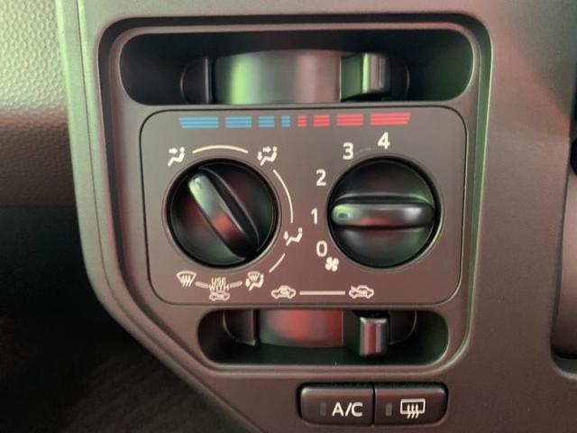 L スマートアシスト 4WD オーディオスマートアシスト(10枚目)