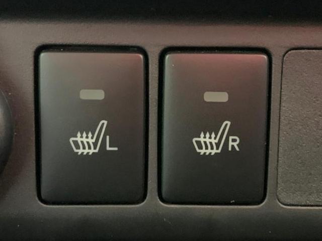 L スマートアシスト 4WD オーディオスマートアシスト(11枚目)