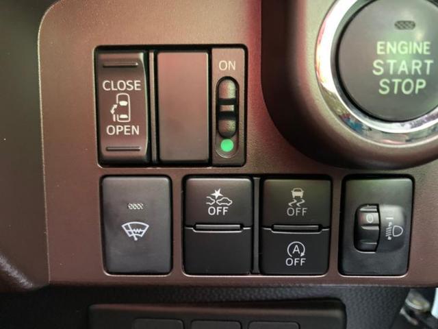 L スマートアシスト 4WD オーディオスマートアシスト(14枚目)