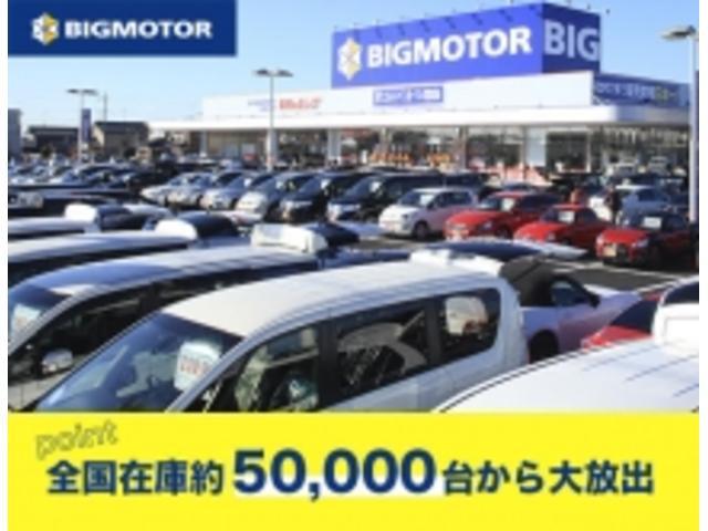 「日産」「エクストレイル」「SUV・クロカン」「長野県」の中古車20