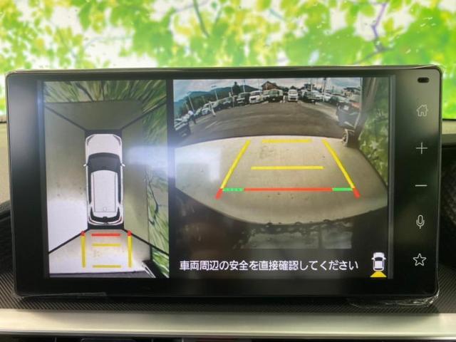 「ダイハツ」「ロッキー」「SUV・クロカン」「福井県」の中古車11